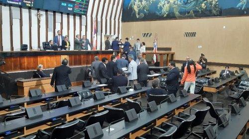 [AL-BA: Aprovado por unanimidade projeto que altera salário de servidores estaduais]